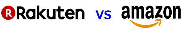 楽天市場とamazonのキュアラフィ検索結果