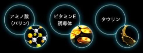 clearシャンプーメンズ用