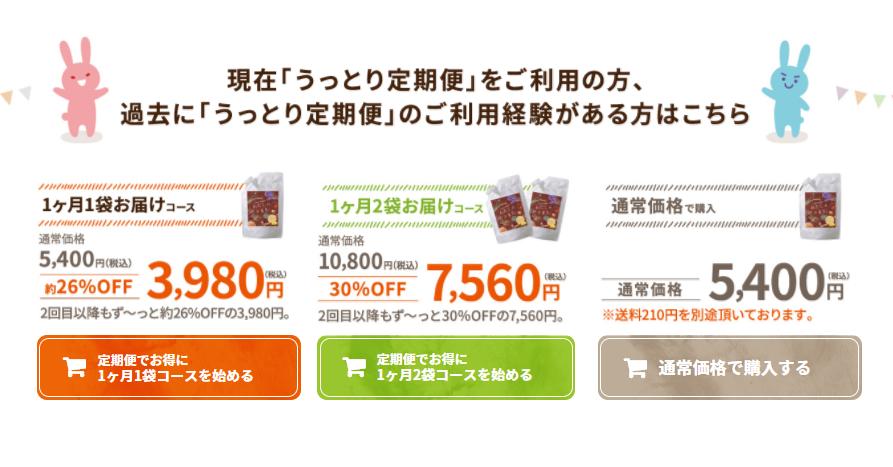 watashinokimari-regular service