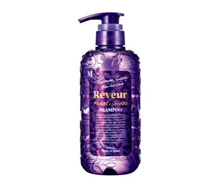 reveur-purple