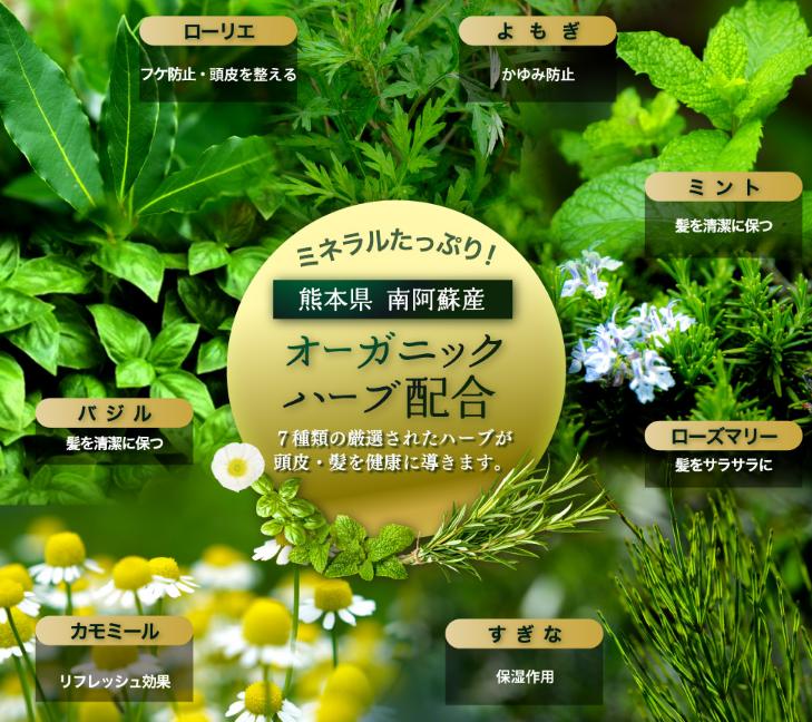 organic-harb
