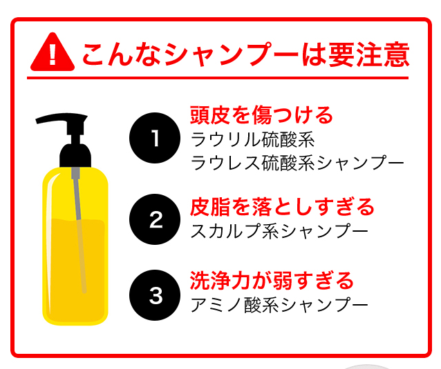 attention-to-shampoo